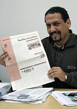 20091113001205-ali-salem-tamek.jpg