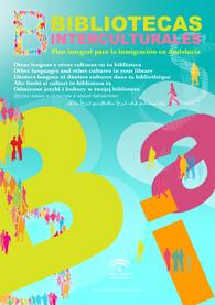 20141124110316-bibliotecas-interculturales-andalucia.jpg